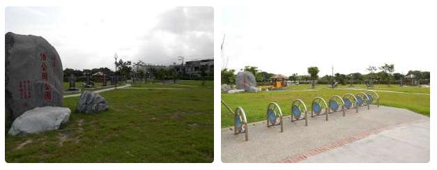 伯公岡公園