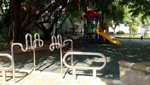 平鎮區公園-兒三公園