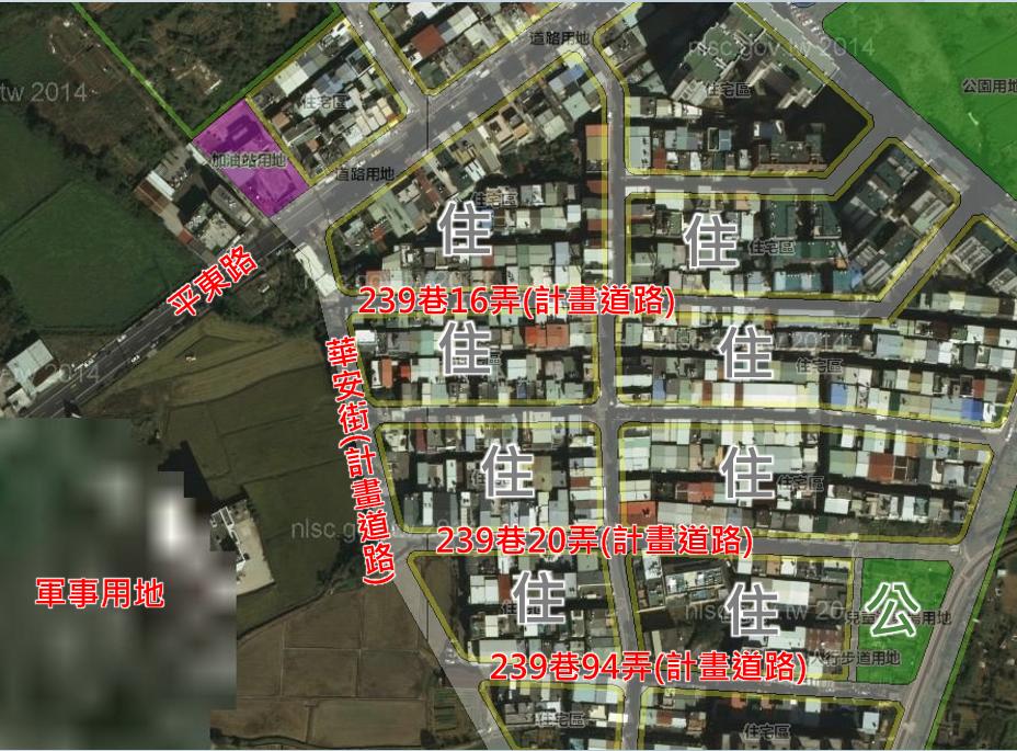 華安街工程施作圖