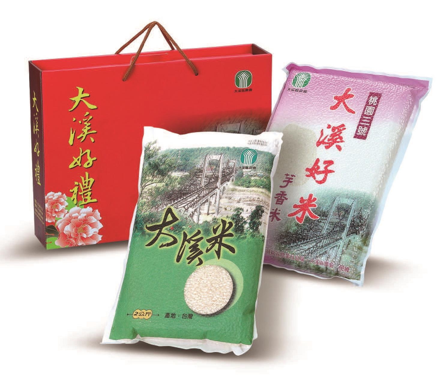 大溪區品牌米-大溪米之照片