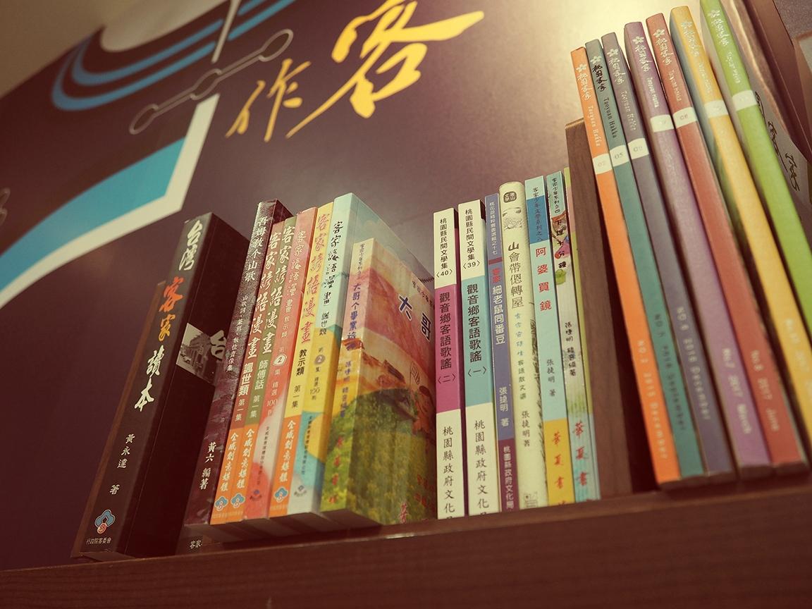 客家文化閱讀區-地方仕紳捐贈客語學習書籍,與鄉親共享