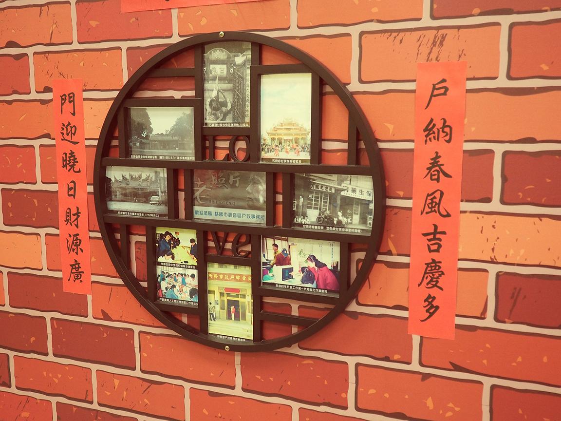 老照片-讓鄉親了解在地文化與戶所歷史