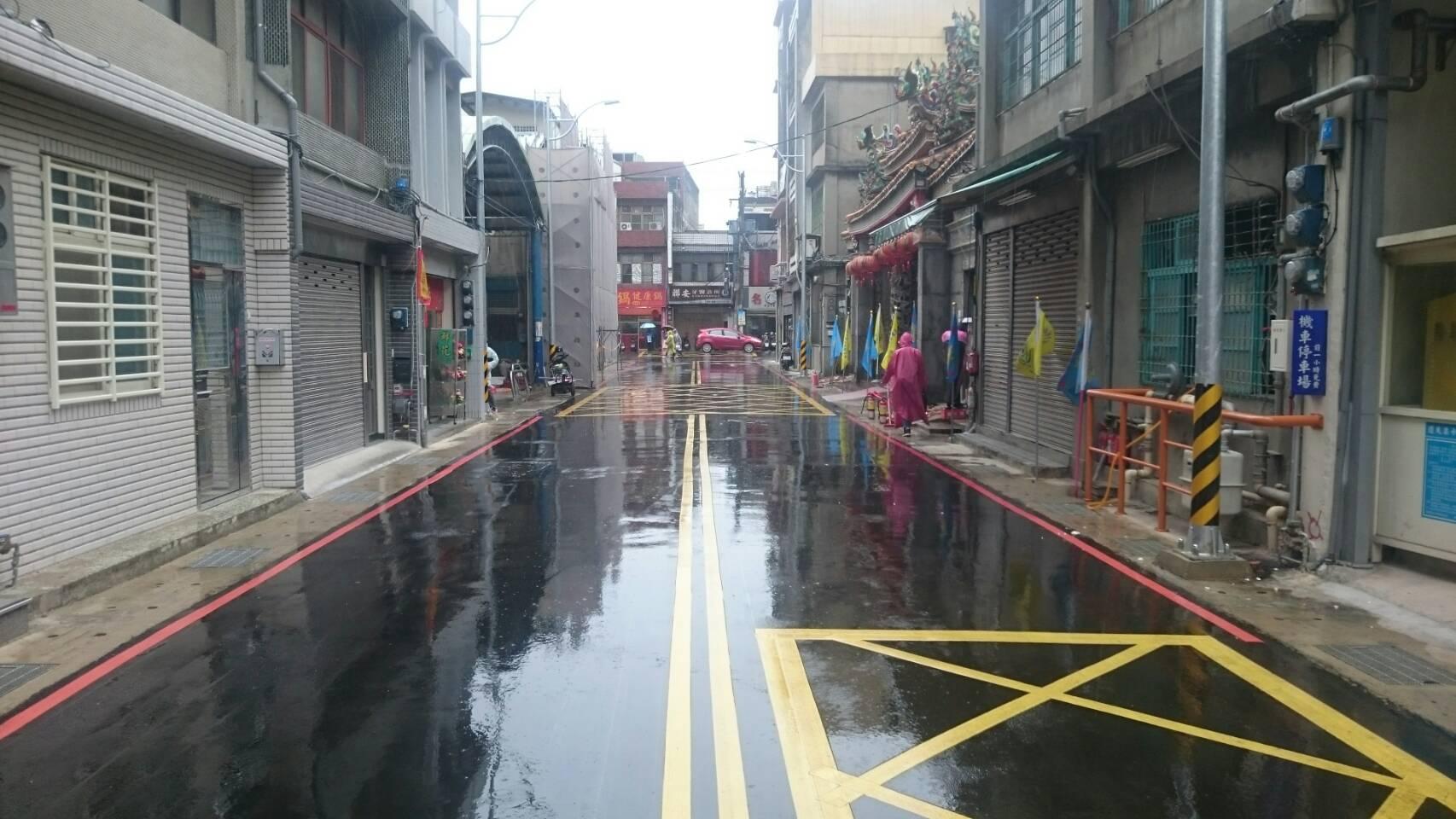 慈惠二街後