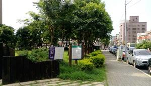 平鎮區公園-振平公園