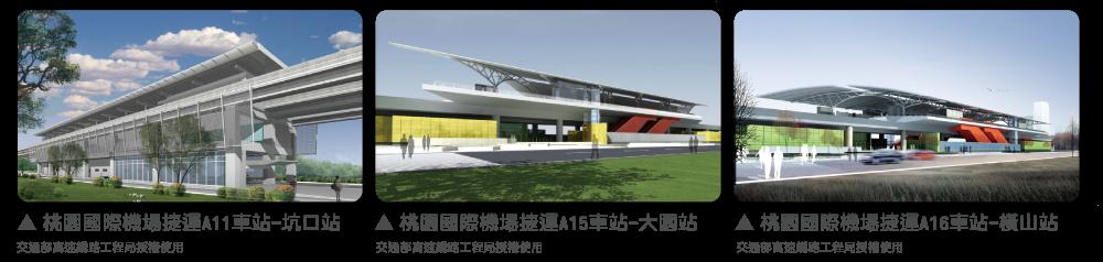 捷運車站示意圖.png