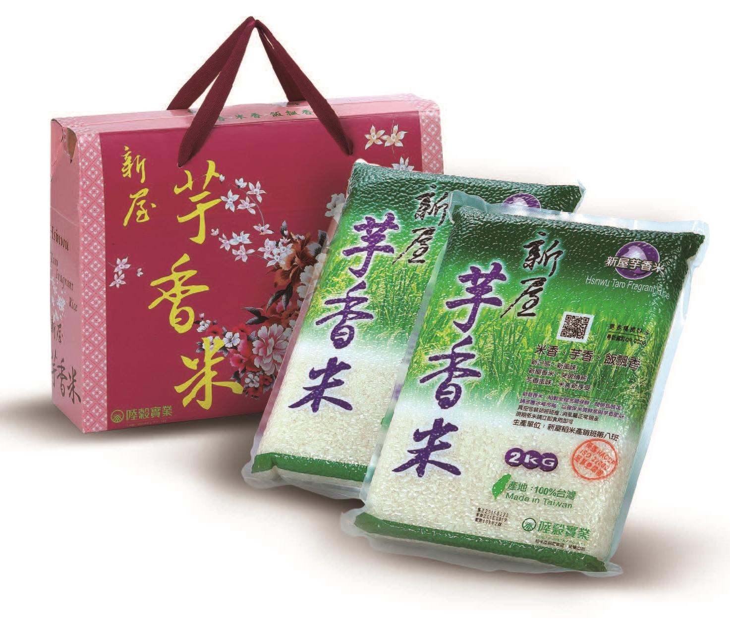 新屋區品牌米-芋香米照片