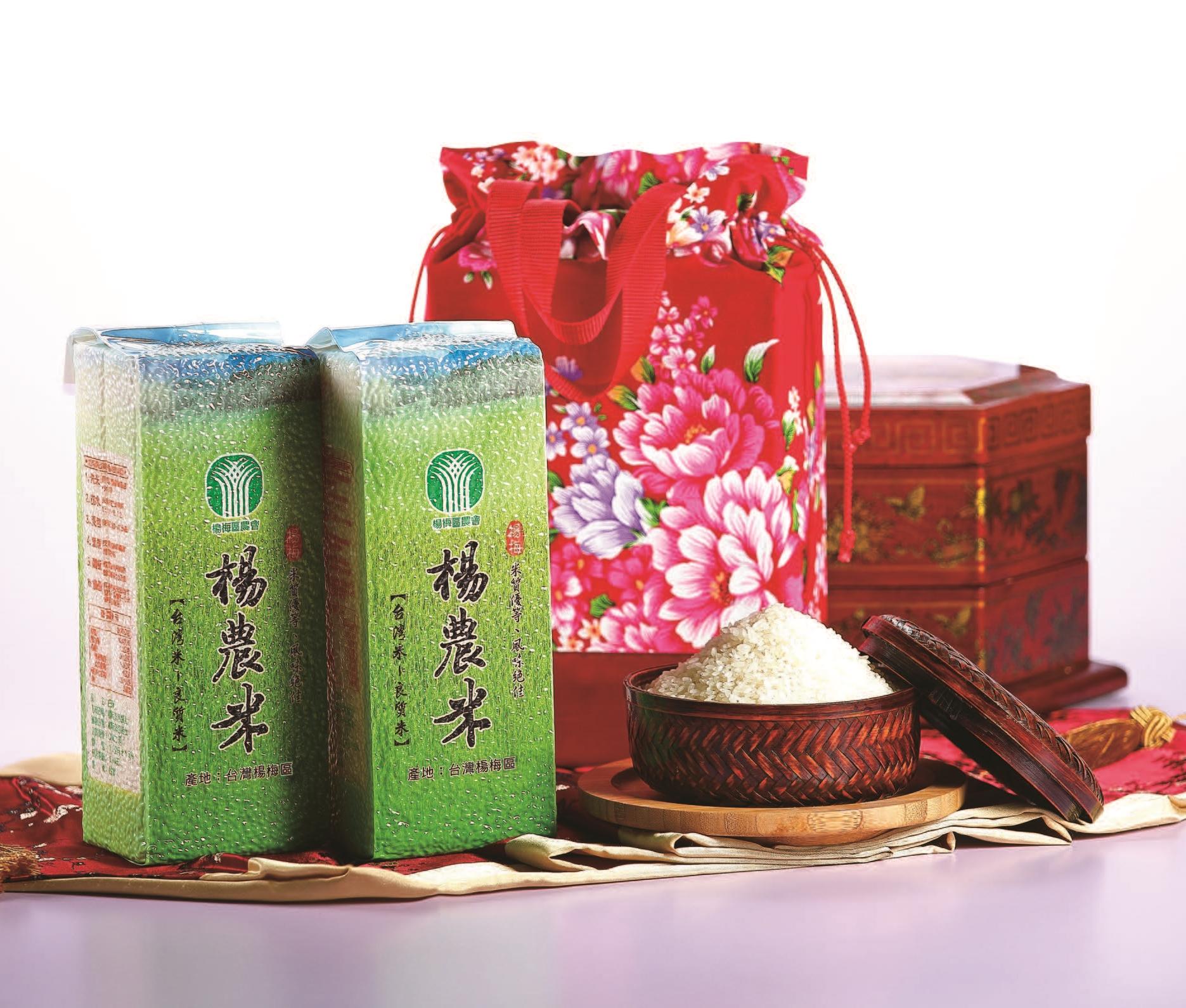 楊梅區品牌米-楊農米之照片