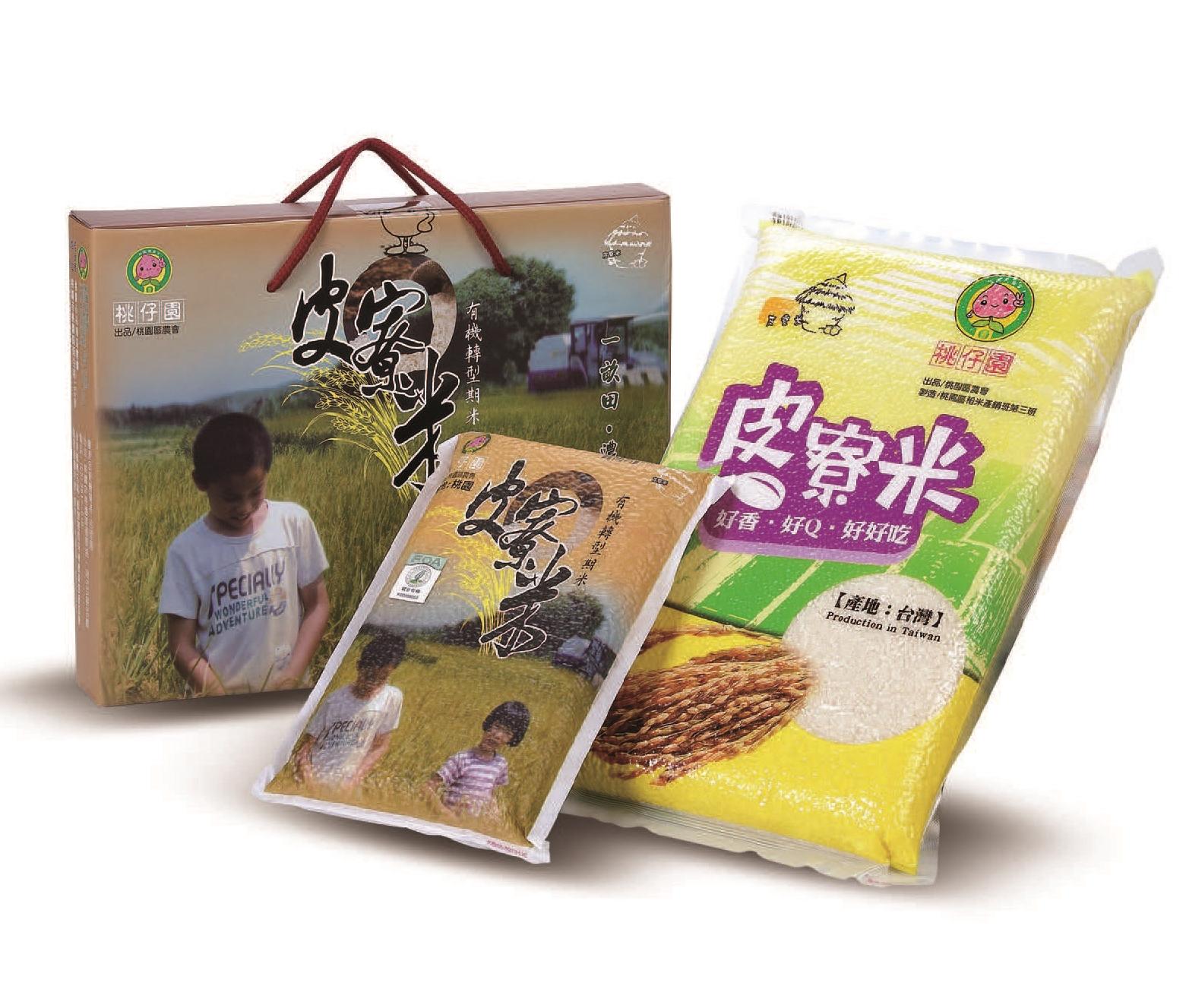 桃園區品牌米-皮寮米照片