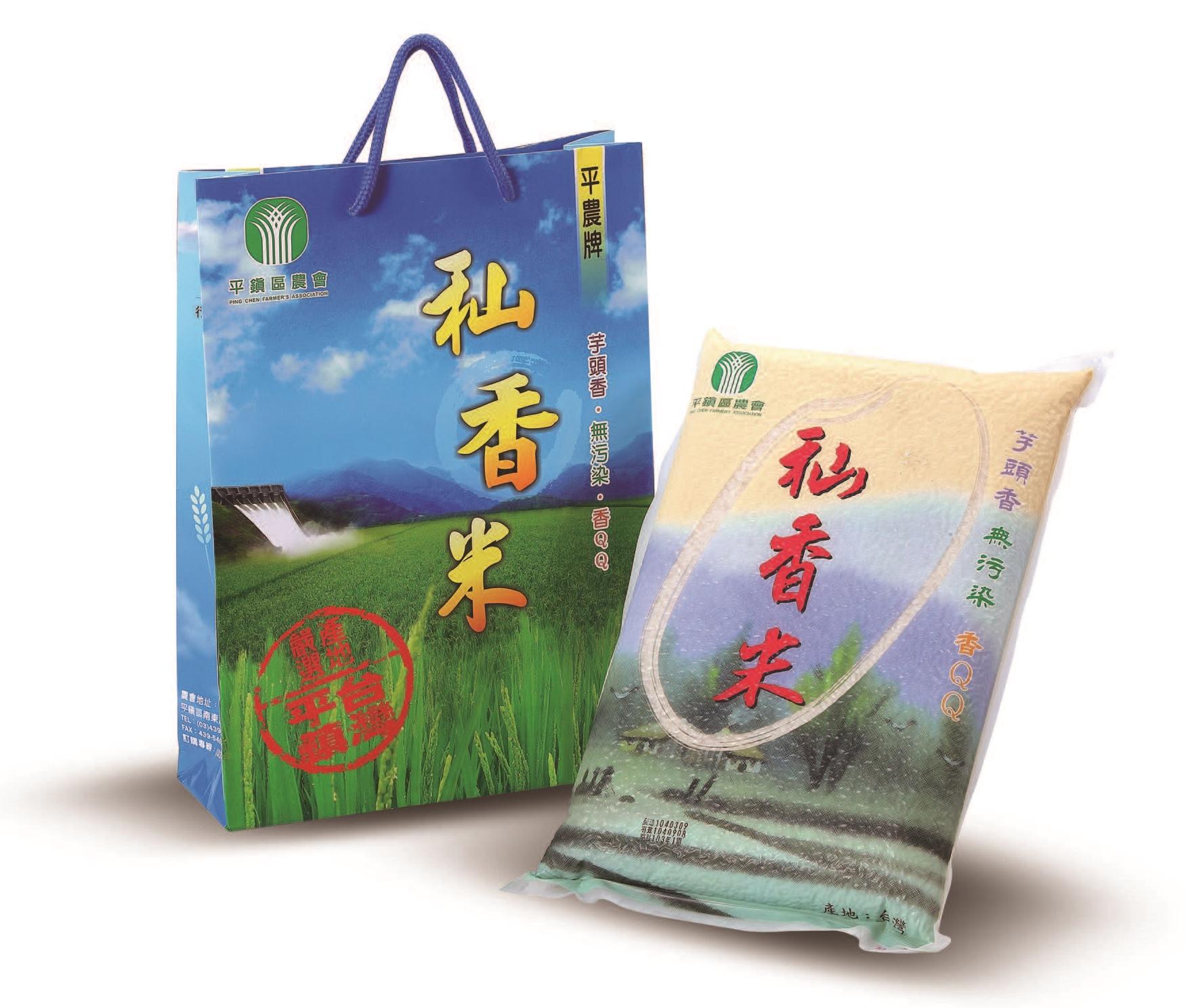 平鎮區品牌米-秈香米之照片