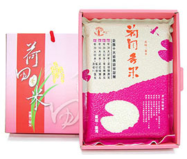 觀音區品牌米-荷田香米之照片