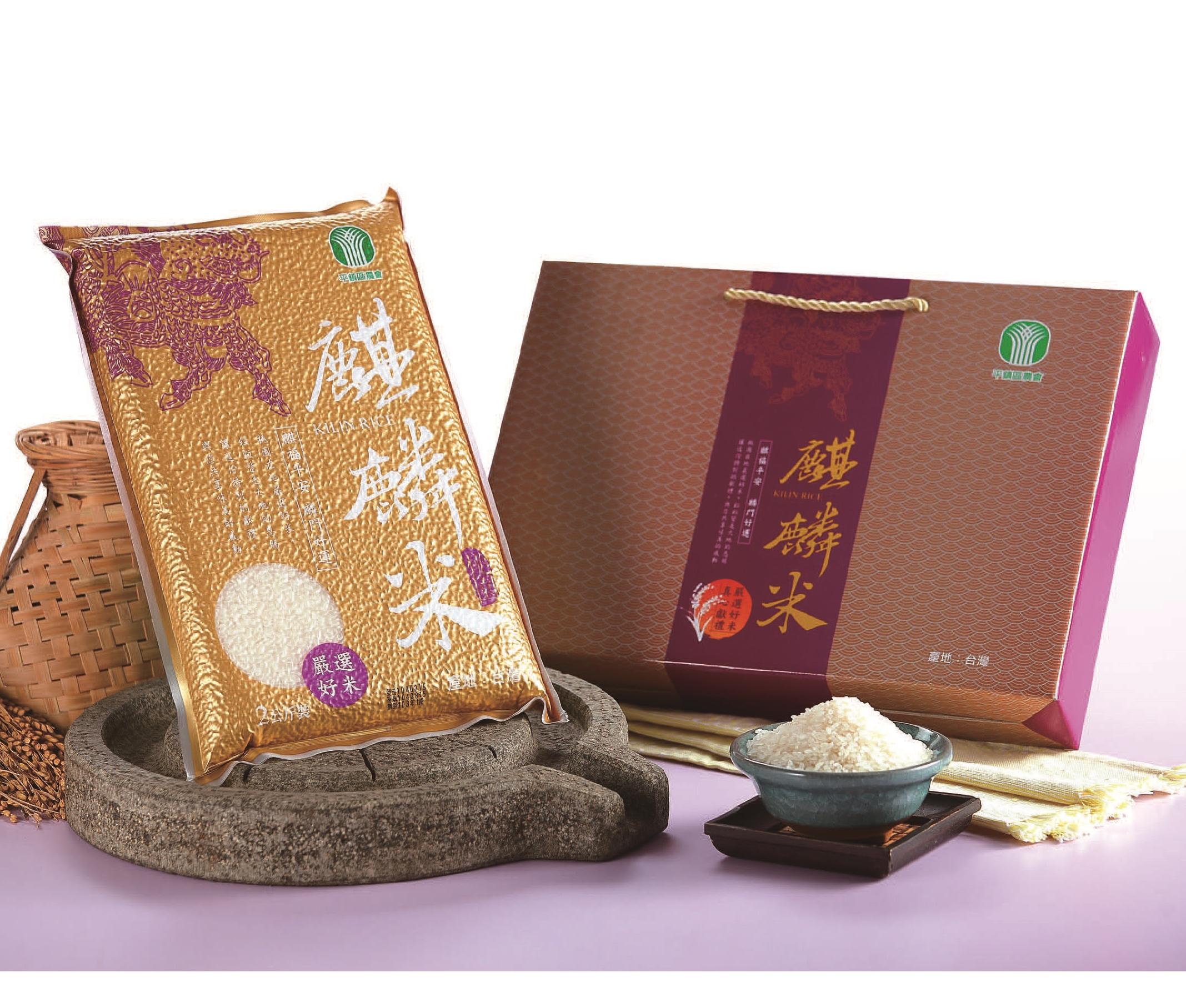 平鎮區品牌米-麒麟米照片
