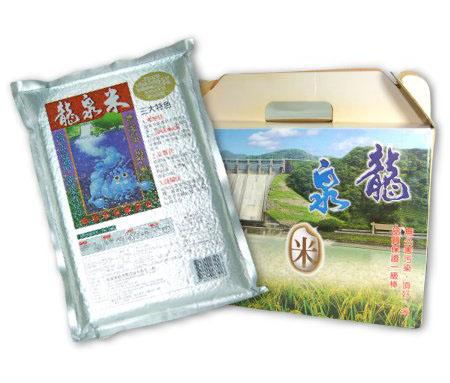 龍潭區品牌米-龍泉米之照片