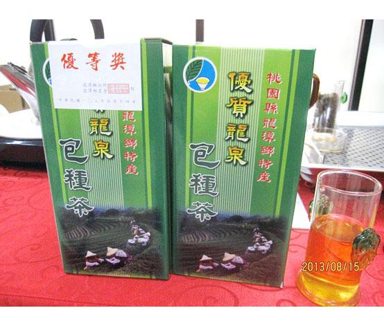 龍潭品牌茶-龍泉茶之照片