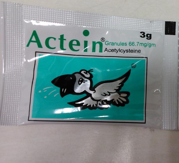 呼吸道黏液溶解劑 愛克痰® Actein® Granules