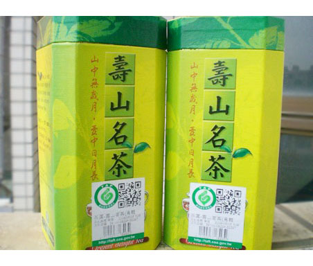 龜山區品牌茶-壽山名茶之照片
