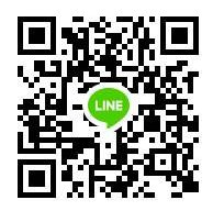 龜山戶政LINE
