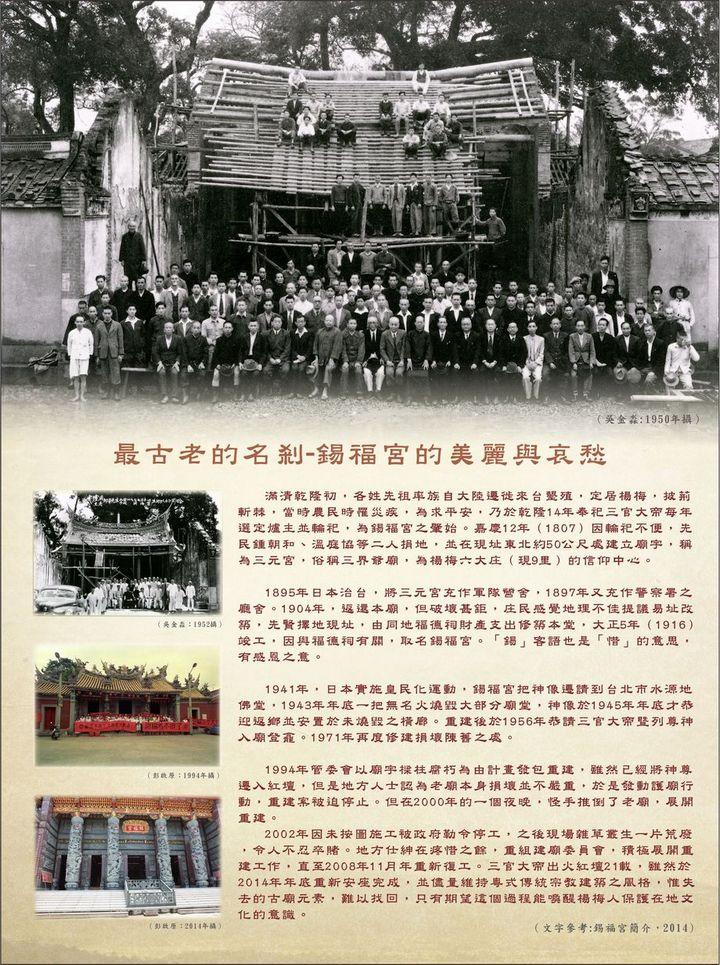 最古老的名剎-錫福宮