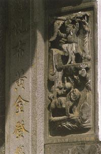 圖片描述:壽山巖觀音寺石刻