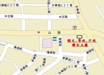 新屋區衛生所交通位置圖