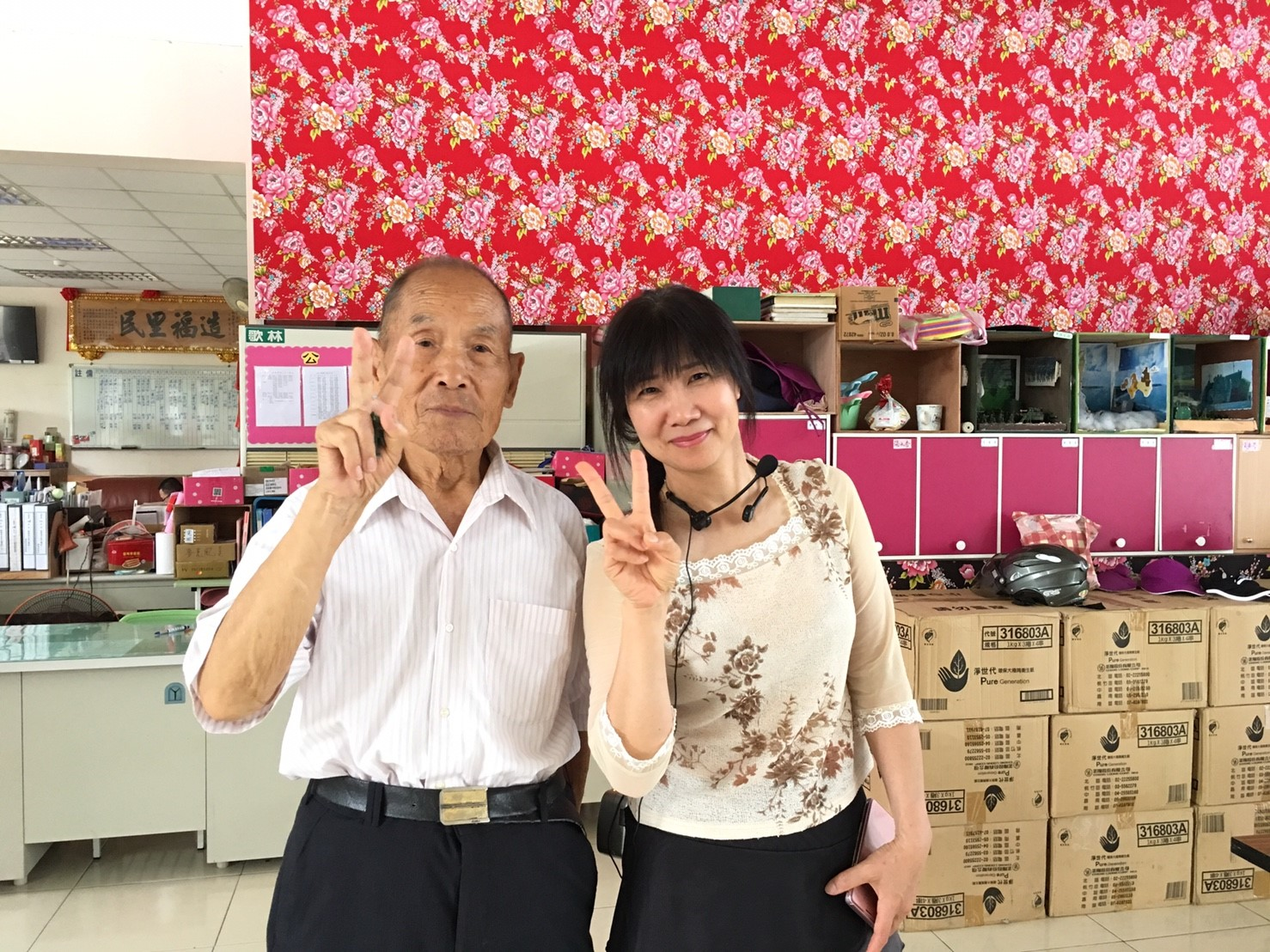 106_6_28龍潭中正社區發展協會_170807_0007