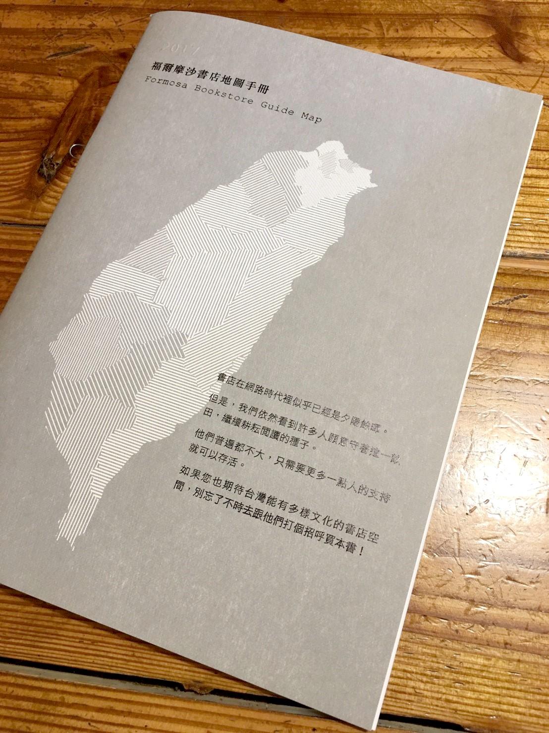 平鎮晴耕雨讀_170526_0015-1.jpg