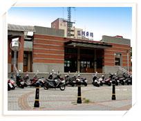 富岡火車站