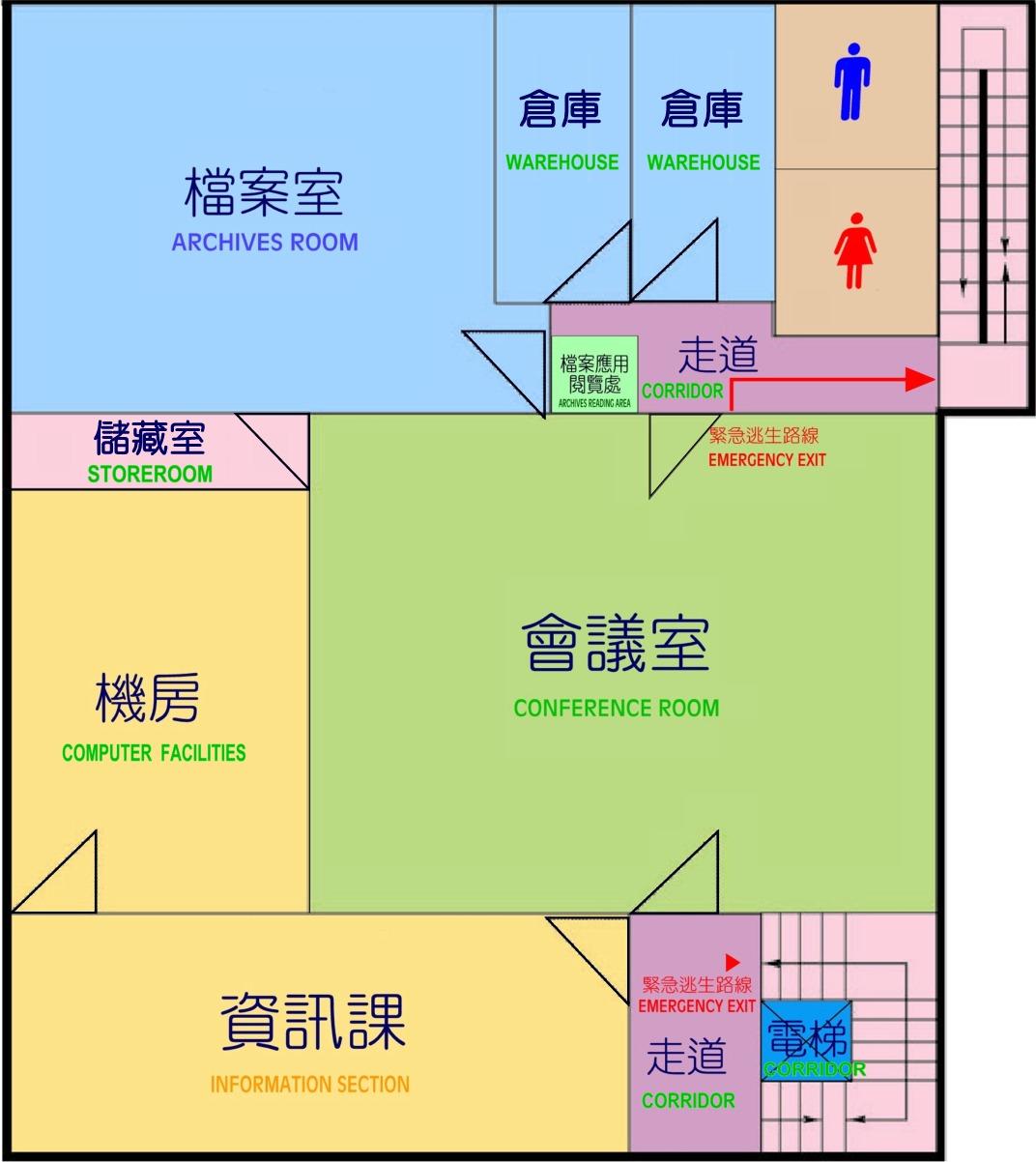 三樓平面圖,本所三樓設有資訊課、會議室及檔案室