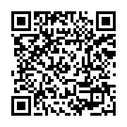 桃園市地政e管家Android系統APP下載QRcode