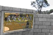 平鎮區公園-民俗文化公園圖片(共三張)