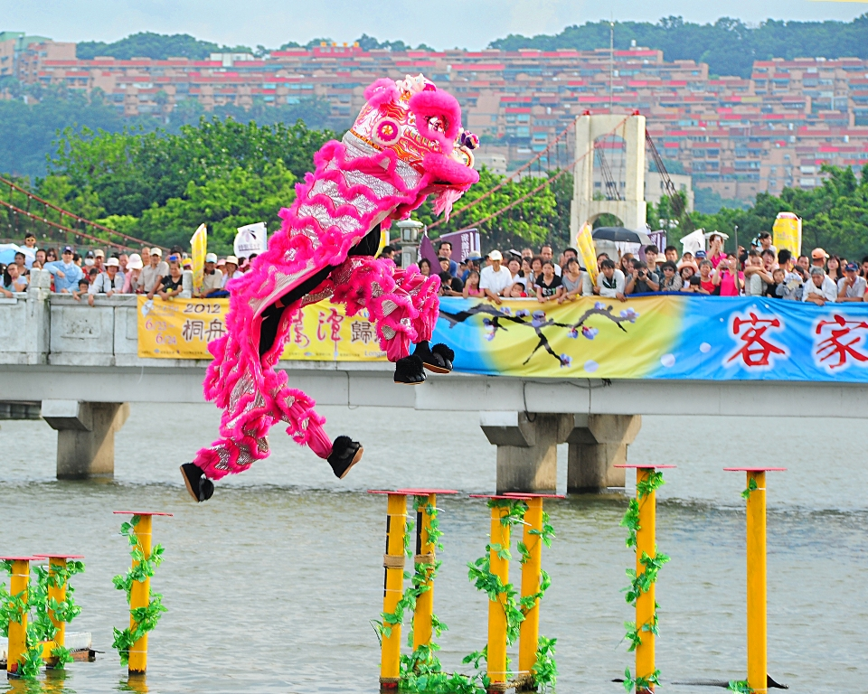 Water Lion Dance Championship