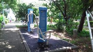 平鎮區公園-日星公園