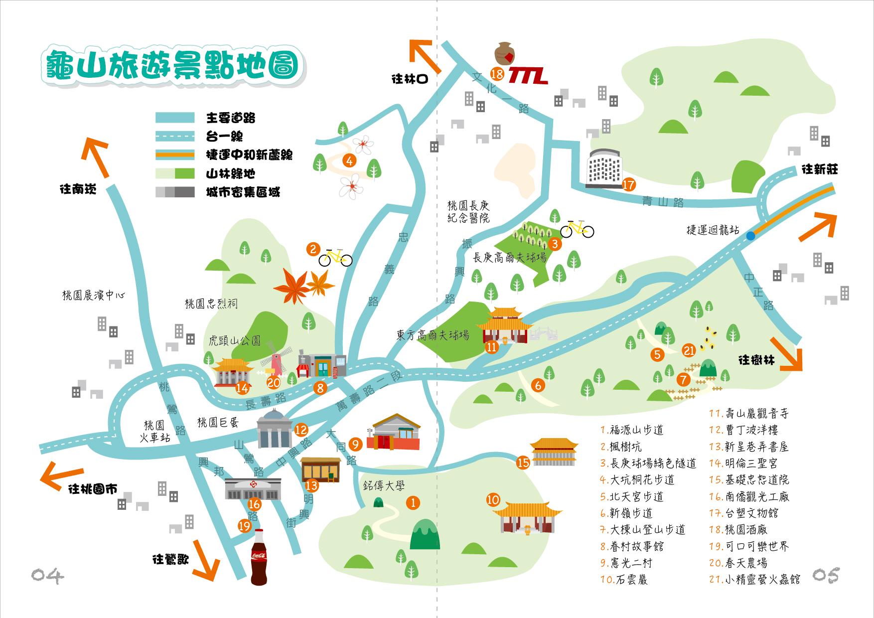 龜山旅遊景點地圖