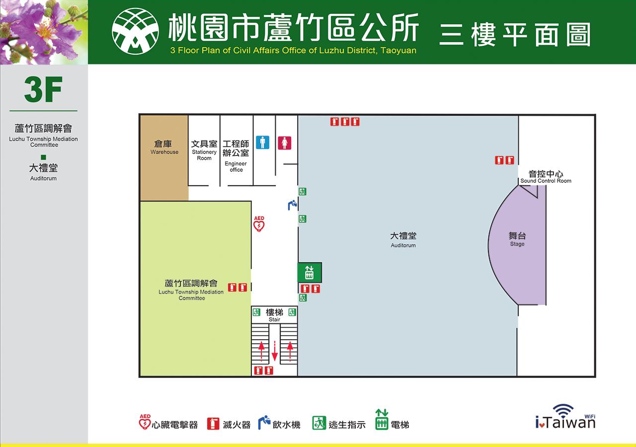 三樓辦公室配置圖