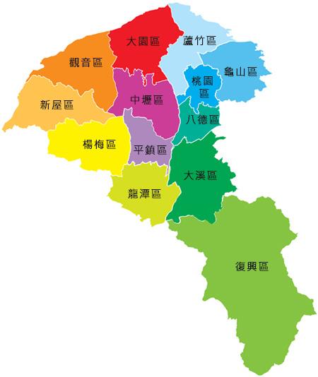 桃園市政府行政區域