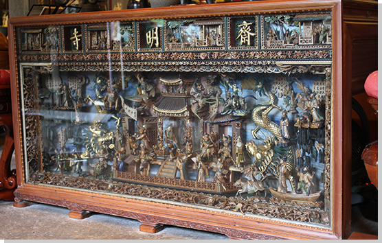 "The Wooden Divine Table Illustrating the Story of ""Emperor Xuanzong of Tang Traveling to Lunar Guanghan Palace at Night"" Made by Huang, Gue-li"