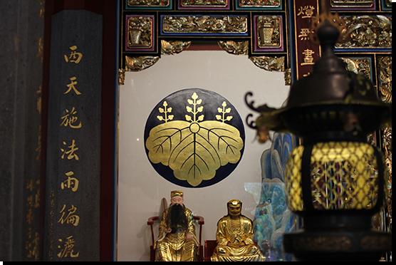 Temple Logos of Eihei-ji Temple and Soji-ji Temple of Japan