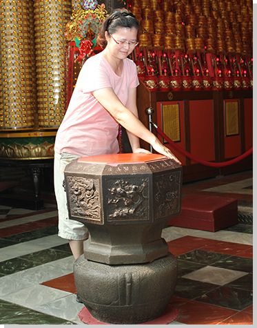Major Mascot of the Temple- The Heaven Furnace