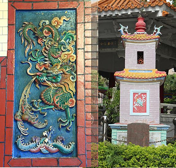 Koji Pottery by Su, Yang-sui / Sacred Sign Pavilion