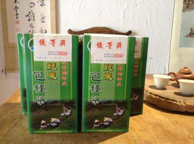 龍潭包種茶