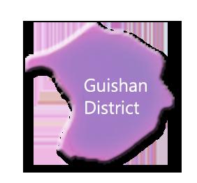 guishan