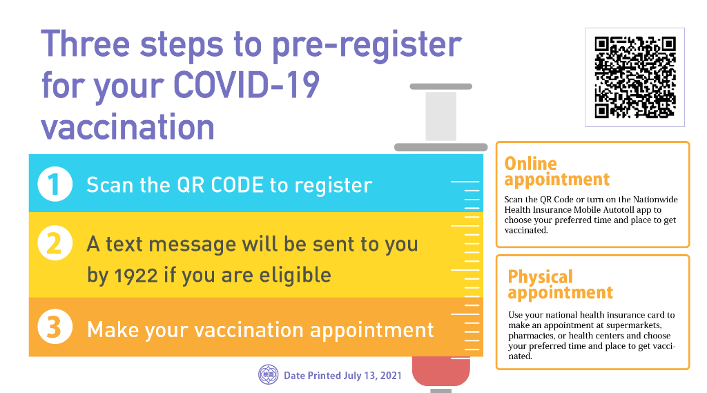 Three steps to pre-register for your COVID-19 vaccination