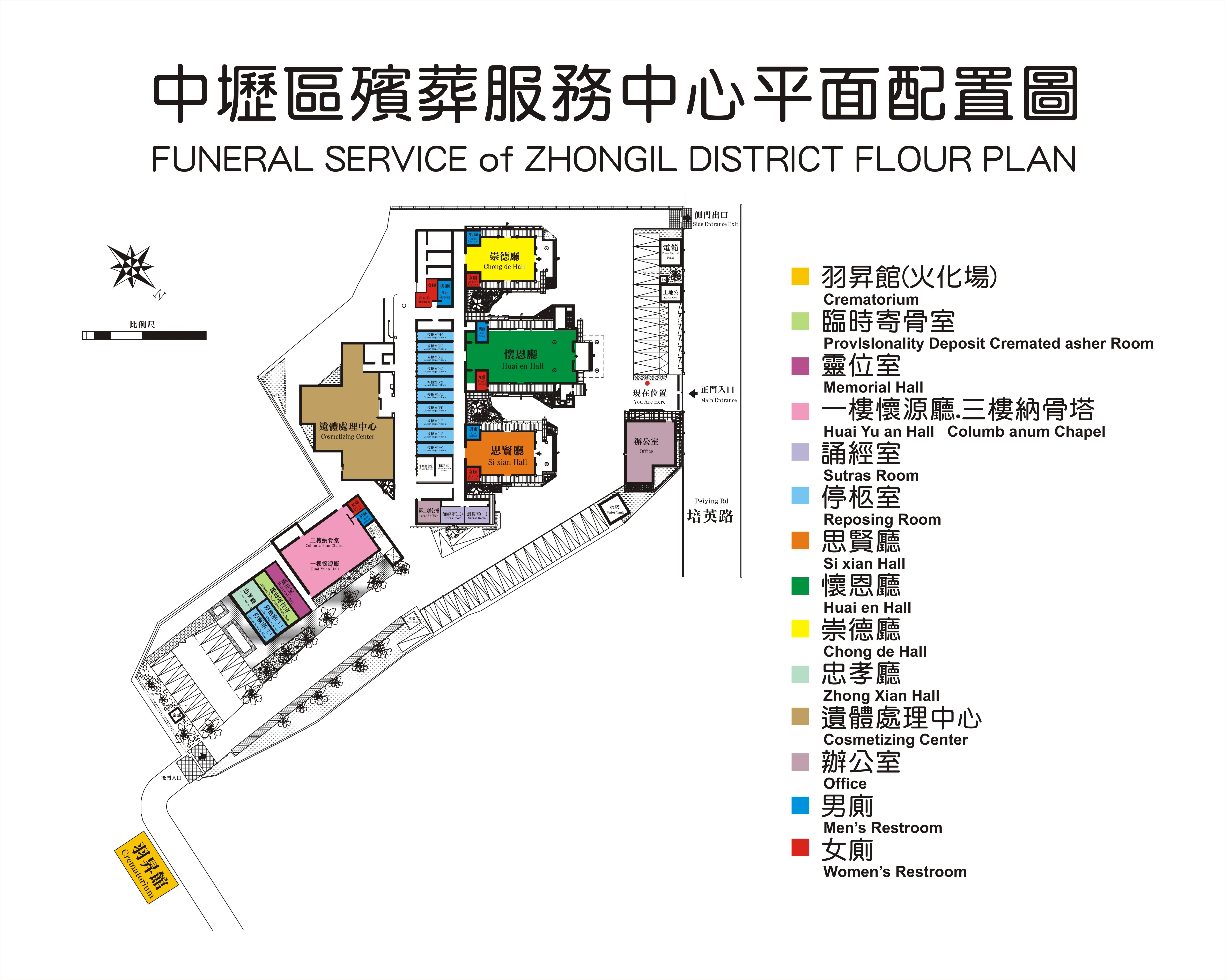 中壢殯葬所平面配置圖