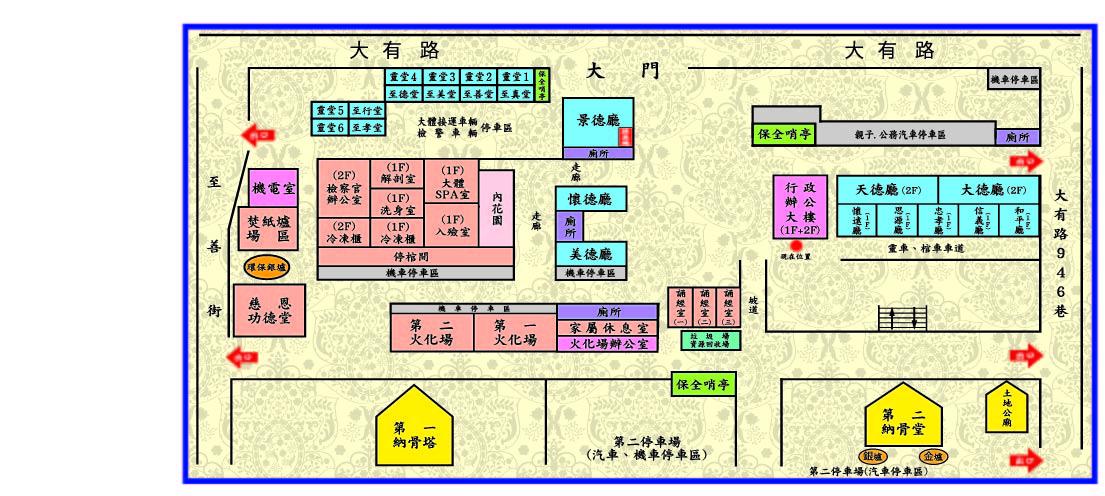 桃園殯儀館平面圖