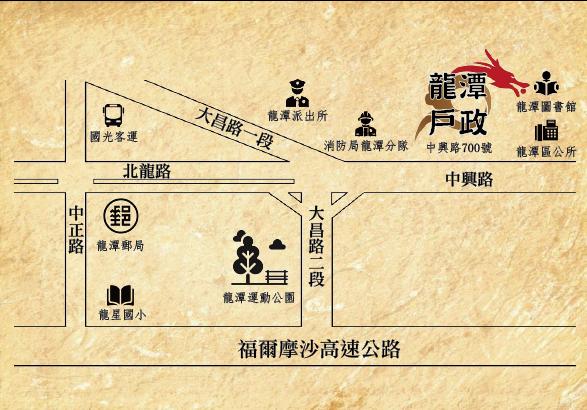 龍潭戶政位置圖