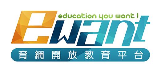 育網(eWant)