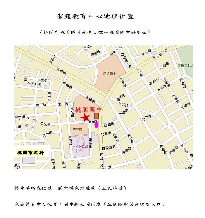 家庭教育中心地理位置1