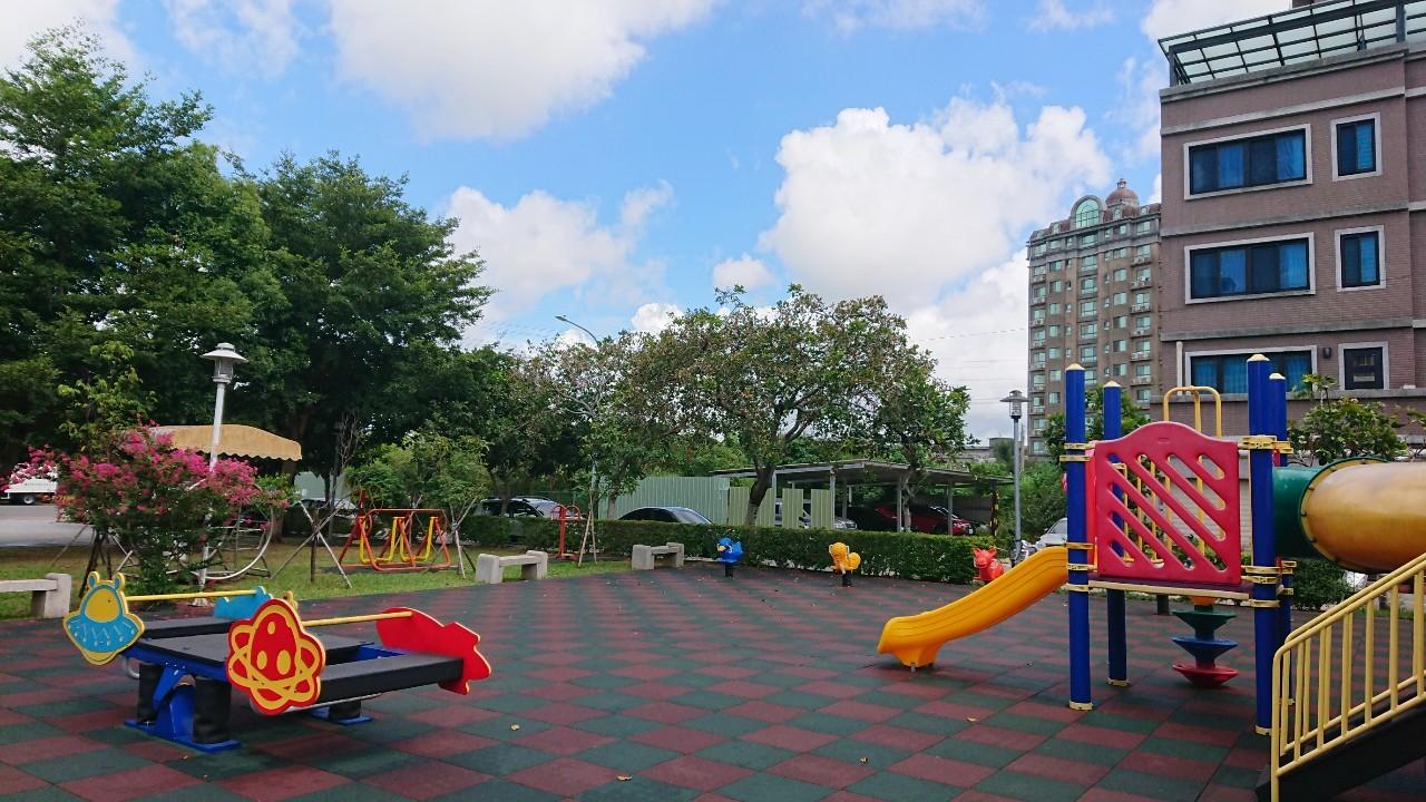 本園旁公園