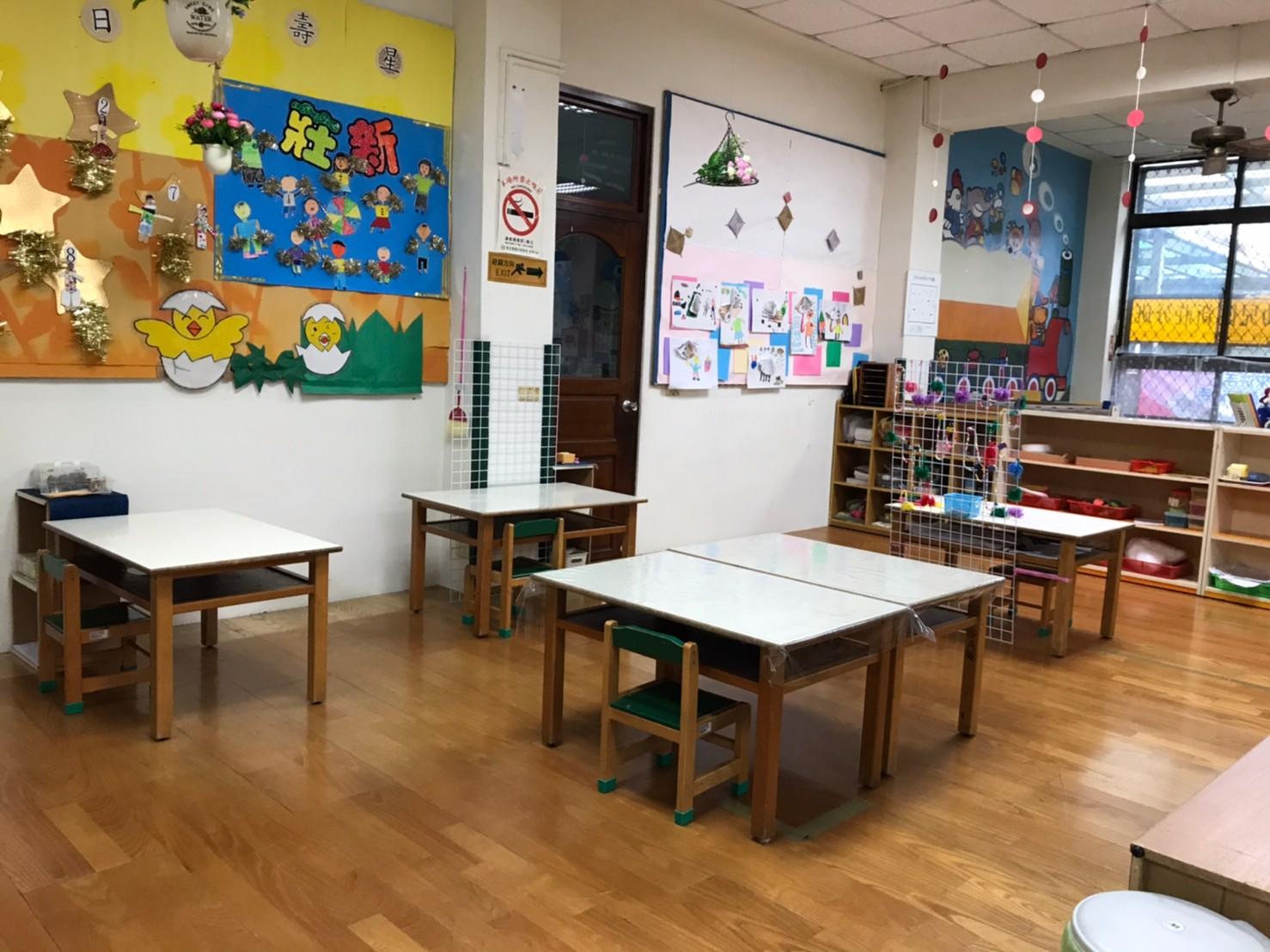 新莊分班學習區
