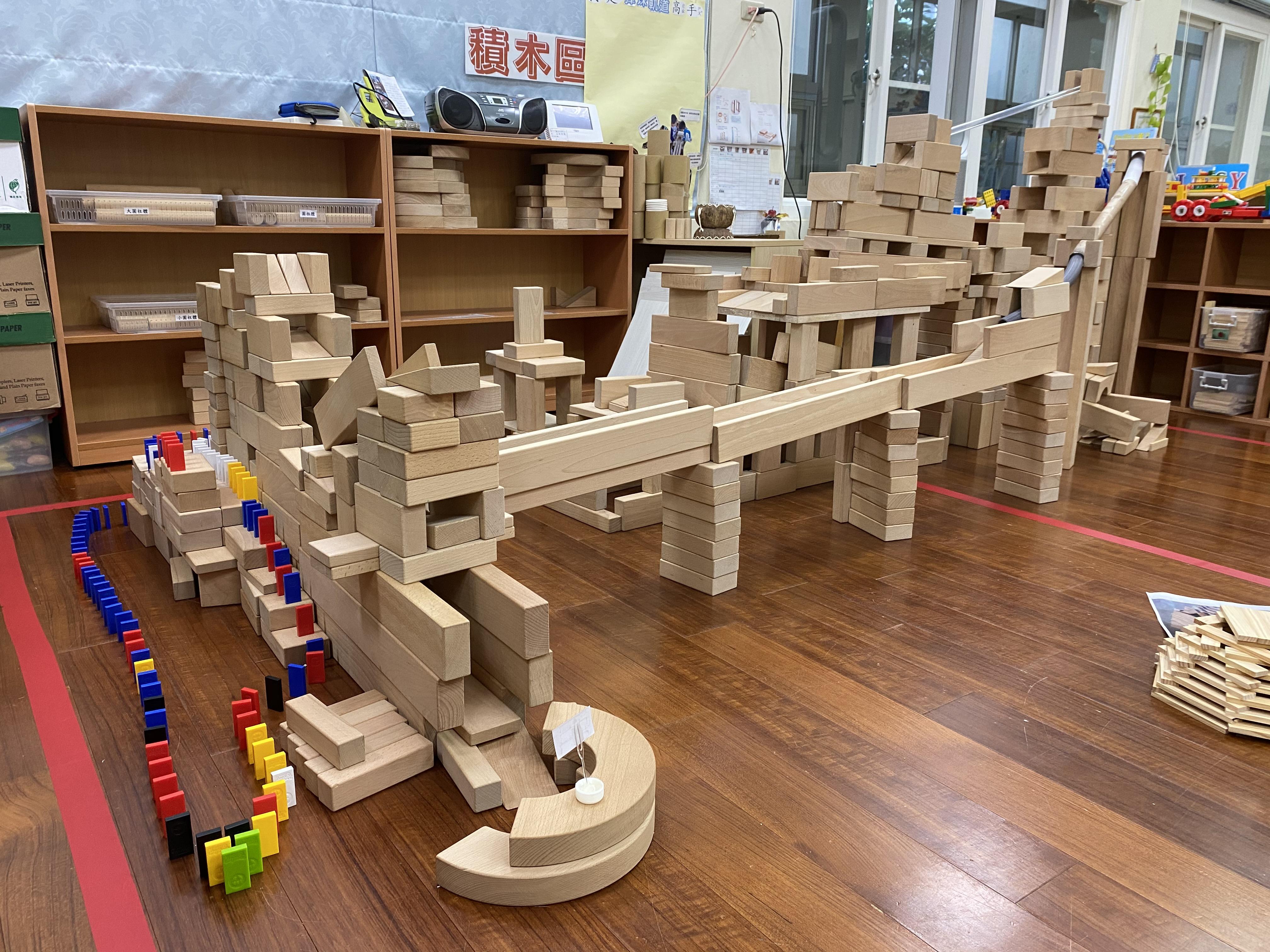 教室積木區