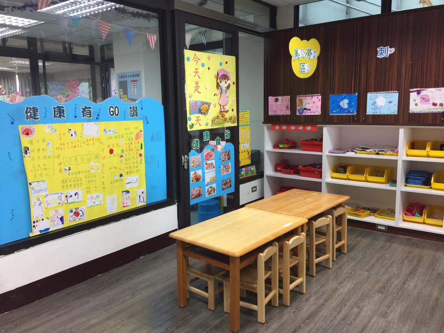 井然有序的教室環境